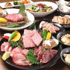 《宴会コース》120分飲放付5000円カラ