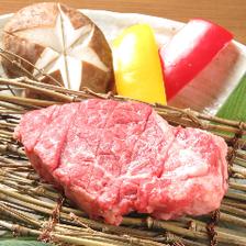 絶品!『ふくしま煌牛』!!