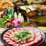 寿都産もち豚肉【北海道寿都郡】