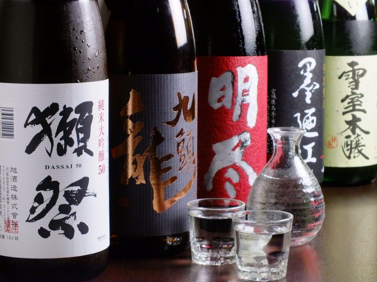 利き酒セット!!