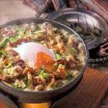 牛肉と新鮮野菜のすき焼き風ドリア
