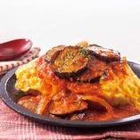 焼きオムドリア ローストなすのトマトソース