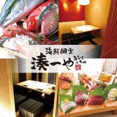 全席個室 湊一や 仙台青葉通り店