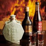 オリジナル紹興酒はぜひ常温で何も加えずにお召し上がり下さい