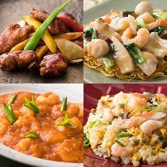 【 TAKE OUT 】中国料理セット (2名様分)