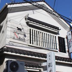 BAR&DINING Nao's