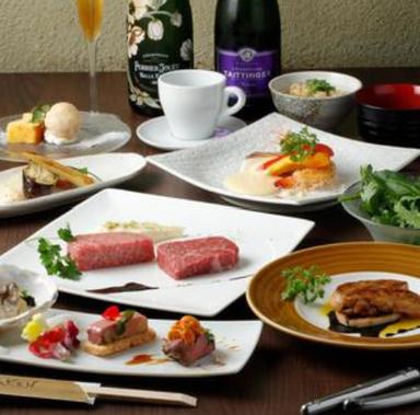 鉄板Diner JAKEN 新宿店 コースの画像
