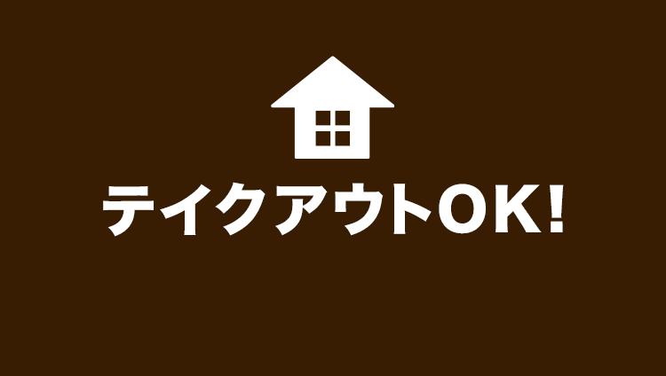 無国籍料理フード&バーモニカ