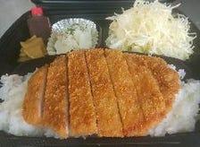 Wソースかつ丼1000円