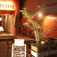 枚方 洋風ダイニング AGES CAFE