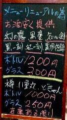 中華居酒屋 慶錦閣 大森町店