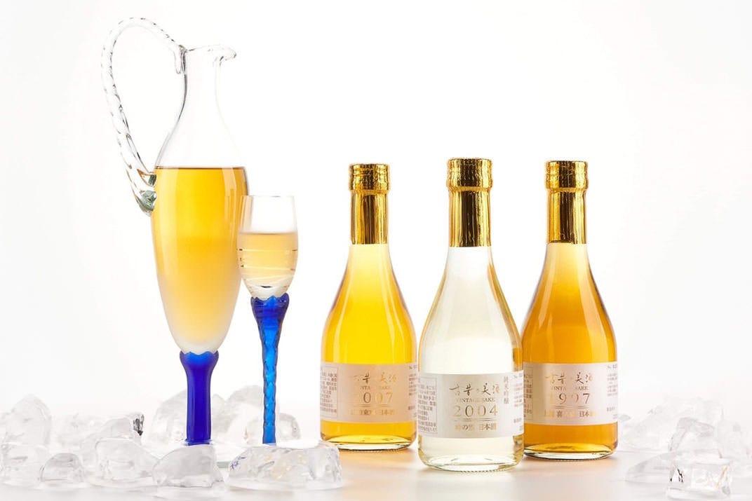 青海波 古酒の舎