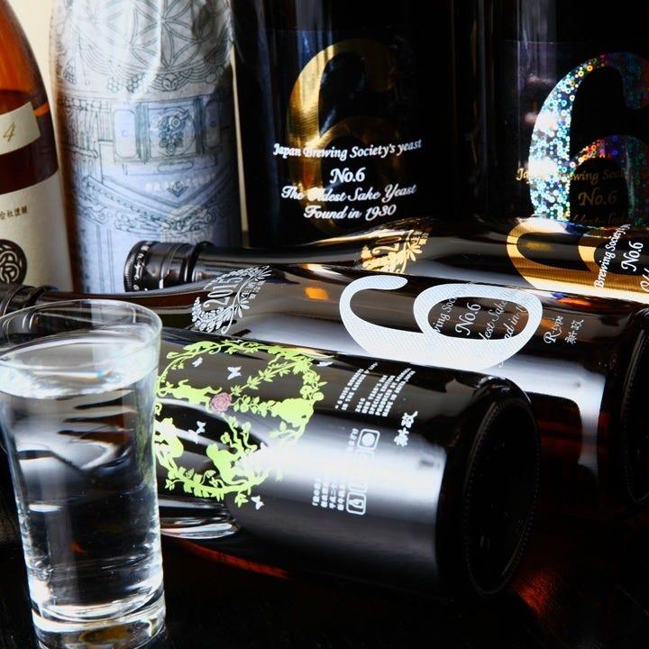 豪華な日本酒の数々