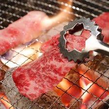 肉卸直営ならではの上質な和牛焼肉