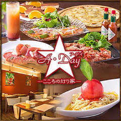 A・DAY~こころの灯り家~