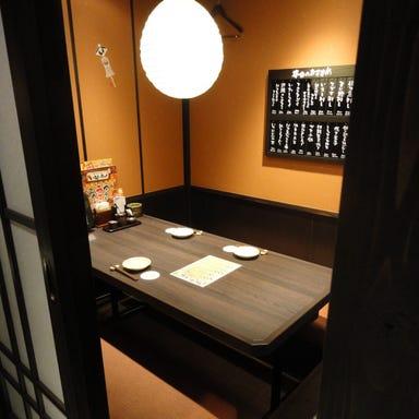 いろはにほへと 彦根駅前店 店内の画像