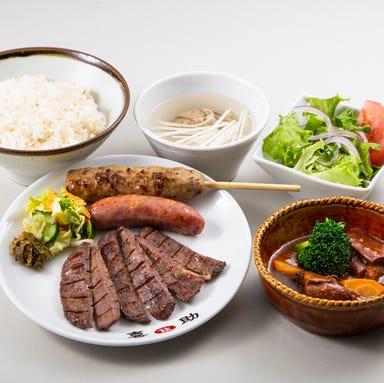 味の牛たん 喜助 泉中央駅店 メニューの画像