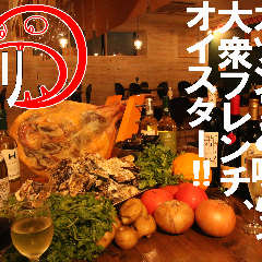50種の日本酒と鮮魚 ぐいのみオハシ 小田原