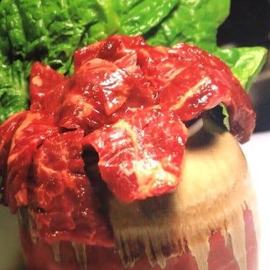 焼肉 ホルモン 福福園  コースの画像