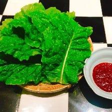 【食べ放題】チシャ菜