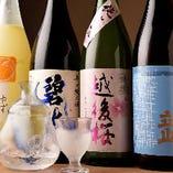 旬の魚介のお刺身や逸品にはきりっと冷えた香り豊かな冷酒が◎
