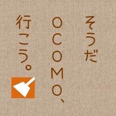 OCOMO 小岩