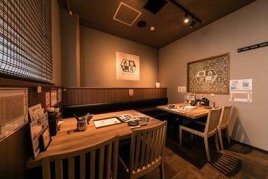 京もつ鍋 秀寅 (キョウモツナベヒデトラ) 店内の画像
