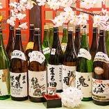 北海道~九州までの地酒を取り揃えました! 地酒飲み放題1580円