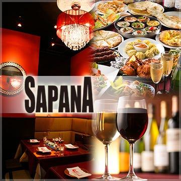 Asian Dining &Bar SAPANA 神楽坂店
