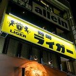 【駅近】 JR内房線 姉ケ崎駅 東口から1分!目の前のビル3F
