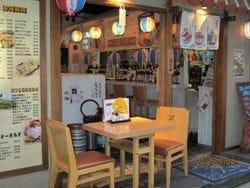 海人(うみんちゅ) 田無店 店内の画像