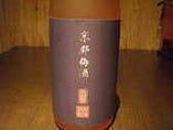 ~京都梅酒~【京都府】