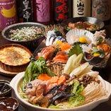 忘新年会プラン お刺身付き【牛モツ・海鮮 鍋が選べる】 5500円→4500円