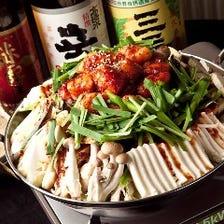 ◆秘伝ダシ使用の辛々鍋◆