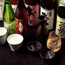 ◆100種以上のお酒◆