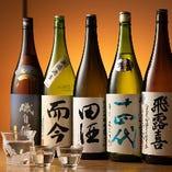 日本全国の地酒を50種類以上ご用意。お酒好きには堪りません!
