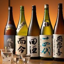 全国各地の地酒を50種以上常備