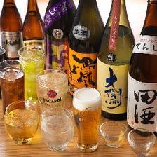 +1000円で日本酒飲み放題が楽しめる
