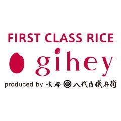 gihey 成田空港第1ターミナル店