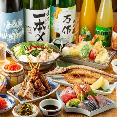 博多の大衆料理 喜水丸 KITTE博多店