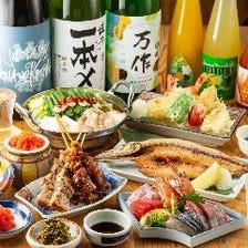 ★博多の味『刺身・天ぷら・もつ鍋』