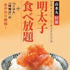 ★博多ランチ!『もつ鍋・天ぷら』