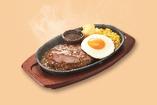 ハンバーグステーキ