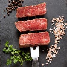 【3食限定】串刺し肉 極厚ステーキ