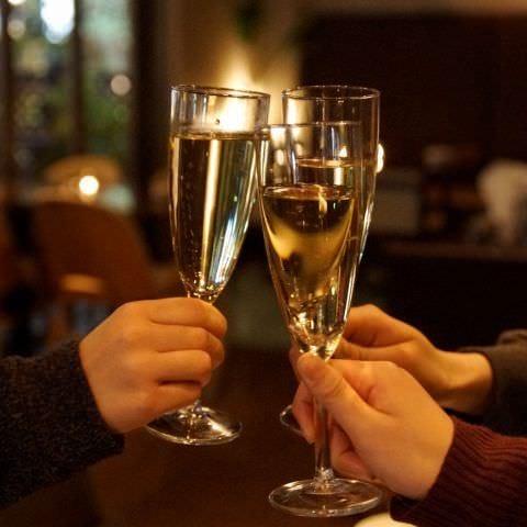 スパークリングワイン、シャンパンで乾杯!