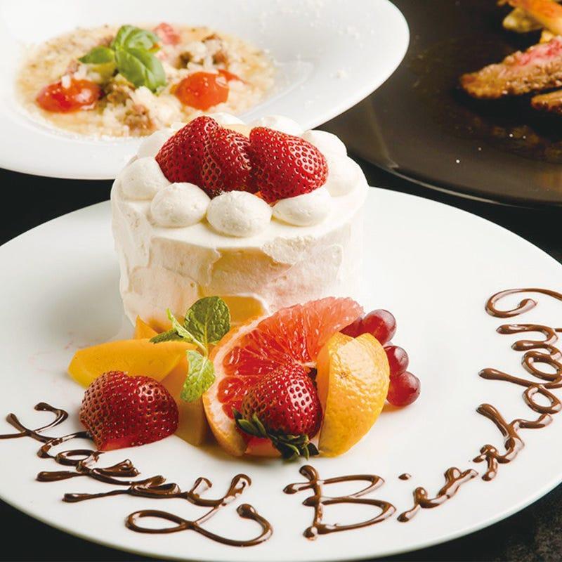 誕生日・記念日などお祝いにぴったりなプランをご提供。
