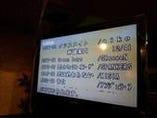 大画面のTV、安心の3台対応