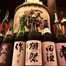 超厳選された日本酒をご用意!