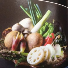 季節のお野菜