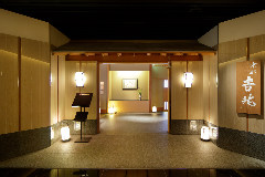 京都吉兆 名古屋店